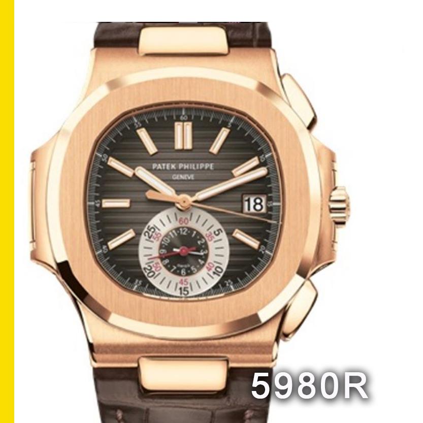 Patek Philippe 5980R (Rose Gold)